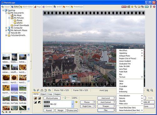 البرنامج التعديل Photoscape photoscape-screenshot1.jpg
