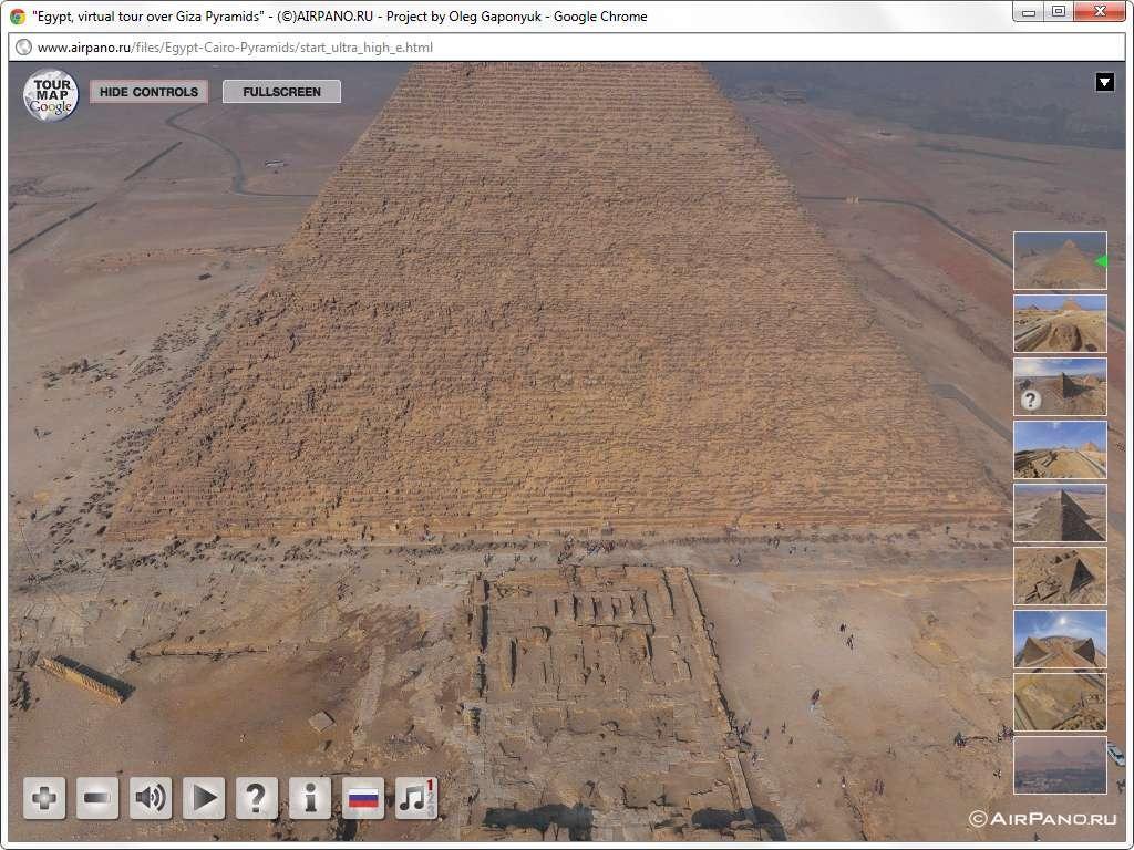 AirPano1-Giza.jpg