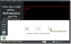 SplitCam Screen 9