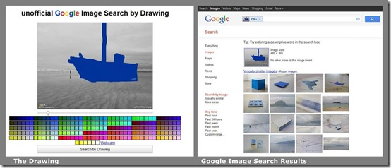 Google Image Search by Drawing Screenshot1