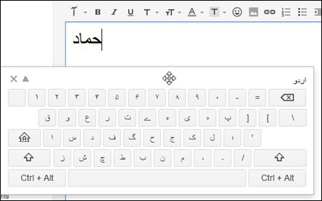 google urdu keyboard for pc