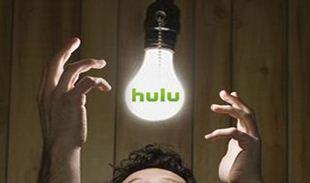 Hulu Illustration2