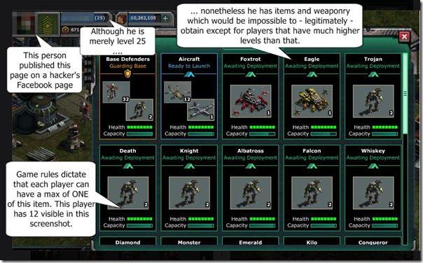 Facebook Cheats Screenshot1
